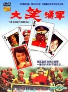 The Funny General (Taiwan Version)