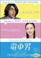 Densha Otoko (Standard Edition) (Japan Version)