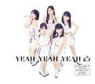 Yeah Yeah Yeah / Akogare no Stress-free / Hana, Takenawa no Toki  [Type E Kobushi Factory Ver.] (Normal Edition) (Japan Version)