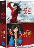 Mulan (1998) + Mulan (2020) (DVD) (2-Disc) (Korea Version)