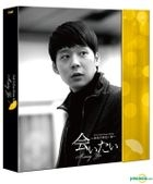 Park Yoo Chun 'Missing You' Private Making & Fanmeeting (4DVD + Photobook) (Limited Edition) (Korea Version)