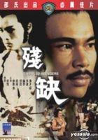 Crippled Avengers (1978) (DVD) (Hong Kong Version)
