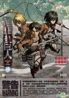 Attack on Titan Vol. 9 (DVD) (Hong Kong Version)
