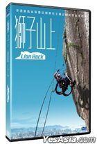 Lion Rock (DVD) (Taiwan Version)