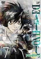 Death Note (DVD) (Vol.7) (Animation) (Japan Version)