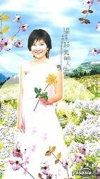 Beautiful Life (CD+VCD)