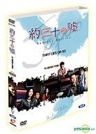 Thirty lies or so (AKA: Yaku Sanju no Uso) (Special Limited Edition) (Korea Version)