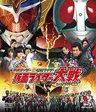 Heisei Rider Tai Showa Rider Kamen Rider Taisen feat. Super Sentai (Blu-ray) (Japan Version)