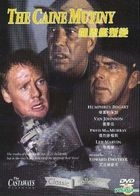 The Caine Mutiny (1954) (DVD) (Hong Kong Version)
