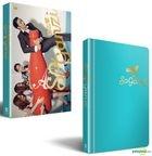 So Ganzi (Photobook + CD + DVD + Dream File) (Blue Edition)