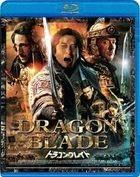 Dragon Blade (Blu-ray) (Special Priced Edition) (Japan Version)