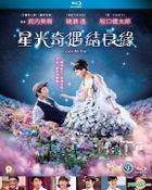 Color Me True (2018) (Blu-ray) (English Subtitled) (Hong Kong Version)
