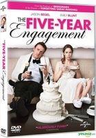 The Five-Year Engagement (2012) (DVD) (Hong Kong Version)