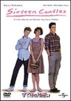 Sixteen Candles (DVD) (DTS) (First Press Limited Edition) (Japan Version)