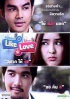 Chob Kod Like Chai Kod Love (DVD) (Thailand Version)