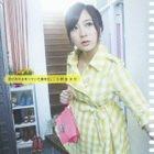 Kimi ga Ano Hi Waratteita Imi wo. (Jacket C)(SINGLE+DVD)(First Press Limited Edition)(Japan Version)