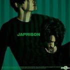 JAPRISON [LIVE] (ALBUM+DVD) (Taiwan Version)