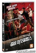 Lost in Apocalypse (DVD) (Korea Version)