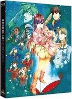 超時空要塞 可有記起愛 (Blu-ray)(日本版)