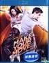 Make Your Move (2013) (Blu-ray) (Hong Kong Version)