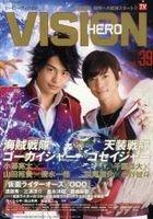 HERO VISION 39