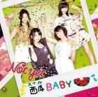 Suika BABY - Type C (SINGLE+DVD)(Japan Version)