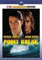 POINT BREAK (Japan Version)