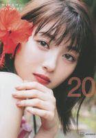Hamabe Minami Photobook '20'