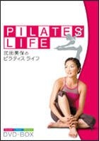 武田美保のPILATES LIFE DVD−BOX DVD-BOX