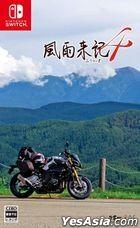 Fuuraiki 4 (Japan Version)
