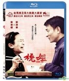 A Simple Life (2011) (Blu-ray) (Taiwan Version)