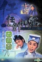 Snow In June (DVD) (Colour Version) (Hong Kong Version)