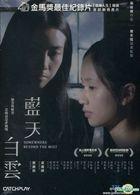 Somewhere Beyond the Mist (2017) (DVD) (Taiwan Version)