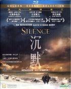 Silence (2016) (Blu-ray) (Hong Kong Version)