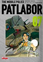 THE MOBILE POLICE PATLABOR (Collectible Edition)(Vol.7)