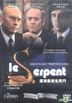 Le Serpent (DVD) (Hong Kong Version)