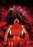Godzilla Singular Point Vol.3 (DVD)  (Japan Version)