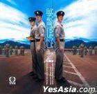 學警雄心 (VCD) (第一輯) (待續) (TVB劇集)