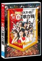 Dai 3 Kai AKB48 Kohaku Taiko Utagassen [BLU-RAY](Japan Version)