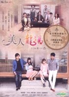 Spring Love (DVD) (End) (Taiwan Version)