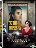 The Queen of Spain (2016) (DVD) (English Subtitled) (Taiwan Version)