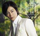 Enka Meikyoku Collection 14 - Anoko to Nogiku to Watashibune - (Jacket A)(ALBUM+DVD)(First Press Limited Edition)(Japan Version)