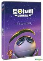 Tea Pets (DVD) (Korea Version)