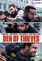 Den of Thieves (2018) (DVD) (US Version)