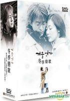 Winter Sonata (DVD) (End) (KBS TV Drama) (Taiwan Version)