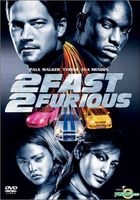 2 Fast 2 Furious (DVD) (Hong Kong Version)