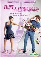 L'ex de ma vie (2014) (DVD) (Taiwan Version)