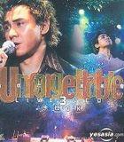 Unforgettable Live Concert Karaoke (VCD)