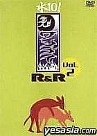 Wannairokkunroru suijuu02