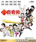 They Came To Rob Hong Kong (1989) (Blu-ray) (Hong Kong Version)